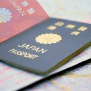 Cẩm nang từ A- Z Kinh nghiệm xin visa du lịch nhật bản tự túc