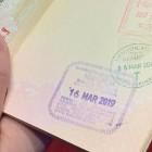 Cơ quan Quản lý Xuất nhập cảnh Singapore thông báo sẽ dừng đóng dấu mộc lên hộ chiếu