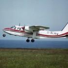 Chuyến bay nội địa ngắn nhất thế giới với 47 giây
